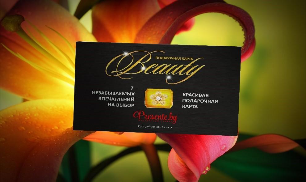 """69 подарочных сертификатов от VIP-салона """"Эгоистка""""!"""