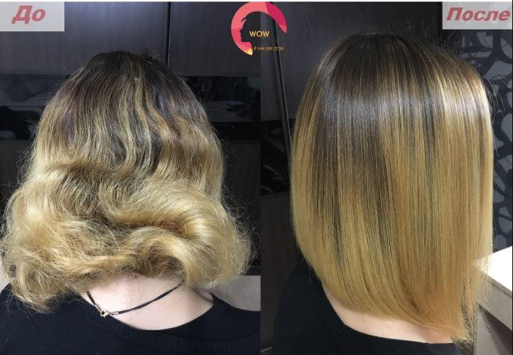 Бразильское кератиновое выпрямление волос от 50 руб, ботокс и реконструкция волос от 30 руб.