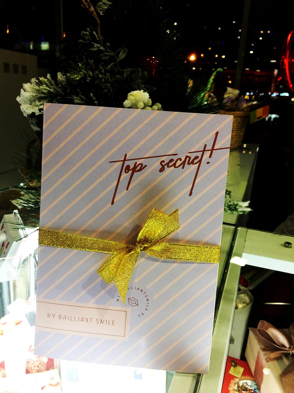 """Подарочный сертификат на косметическое отбеливание зубов """"Brilliant Smile"""" от 40 руб."""