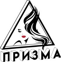 """Комплексы массажей на выбор со скидкой до 56% в студии красоты """"Призма"""""""