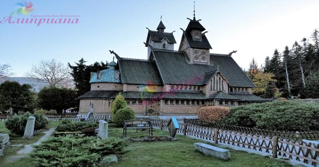 Новинка! Отдых в горах Чехии + Прага + Вроцлав от 260 руб/до 5 дней