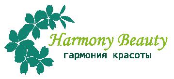 """VIP-уход за лицом, пилинг, холодная парафинотерапия от 4,50 руб. в студии красоты """"Хармони"""""""