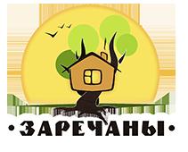 """Дом на сутки, посещение Spa-комплекса от 10 руб/чел. в усадьбе """"Заречаны"""""""