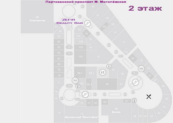 """Моделирование/коррекция бровей + окраска бровей за 14 руб. в бьюти-баре """"Zefir"""""""