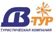 """Тур """"Приветливый Львов"""" от 80 руб/4 дня с компанией """"ДВ-тур"""""""