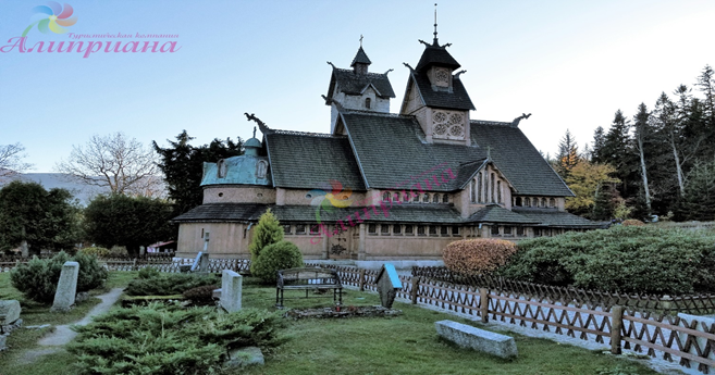 Неделька в горах Чехии и Польши + Скальный город от 390 руб/7 дней