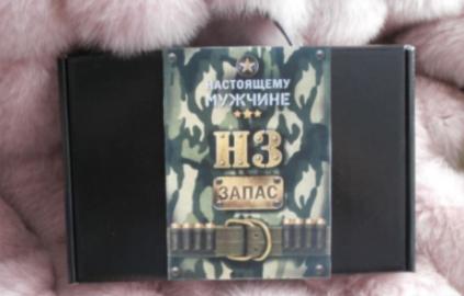 Подарочные наборы с носками всего от 1,50 руб/пара