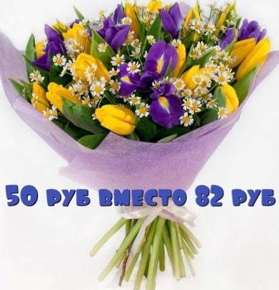 Изумительные розы Эквадор, польские тюльпаны, композиции от 1 руб/шт.