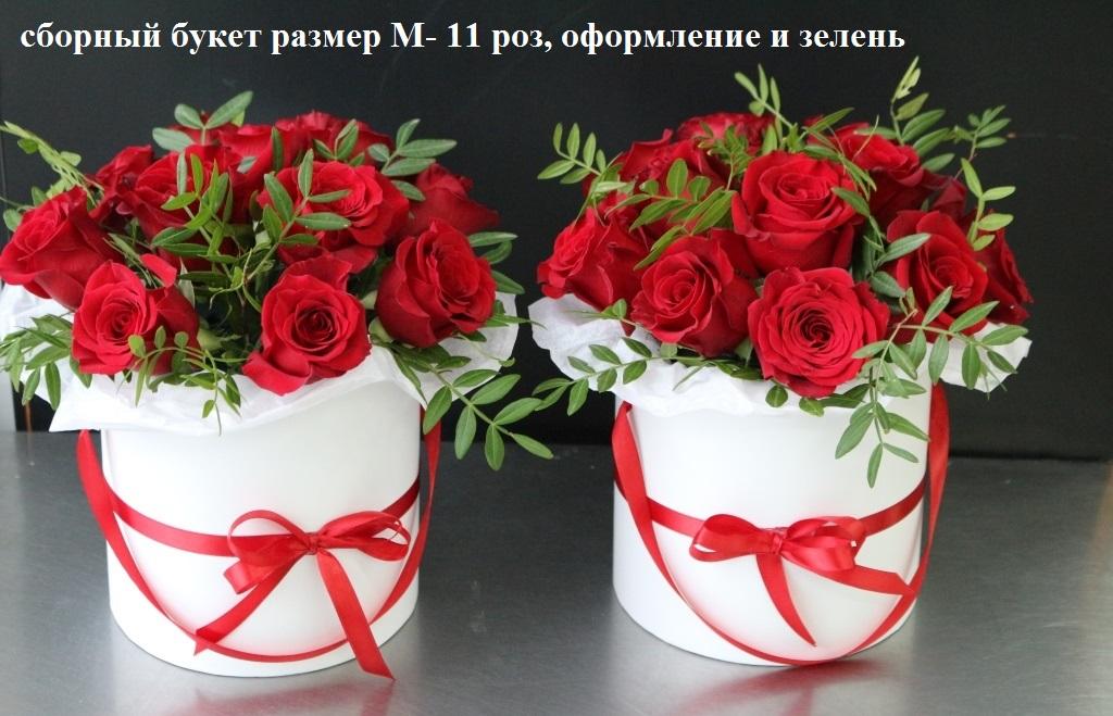 """Цветы: роза, тюльпан, хризантема, лилия, альстромерия, эустома, гвоздика от 0,80 руб/шт. от """"100roz.by"""""""