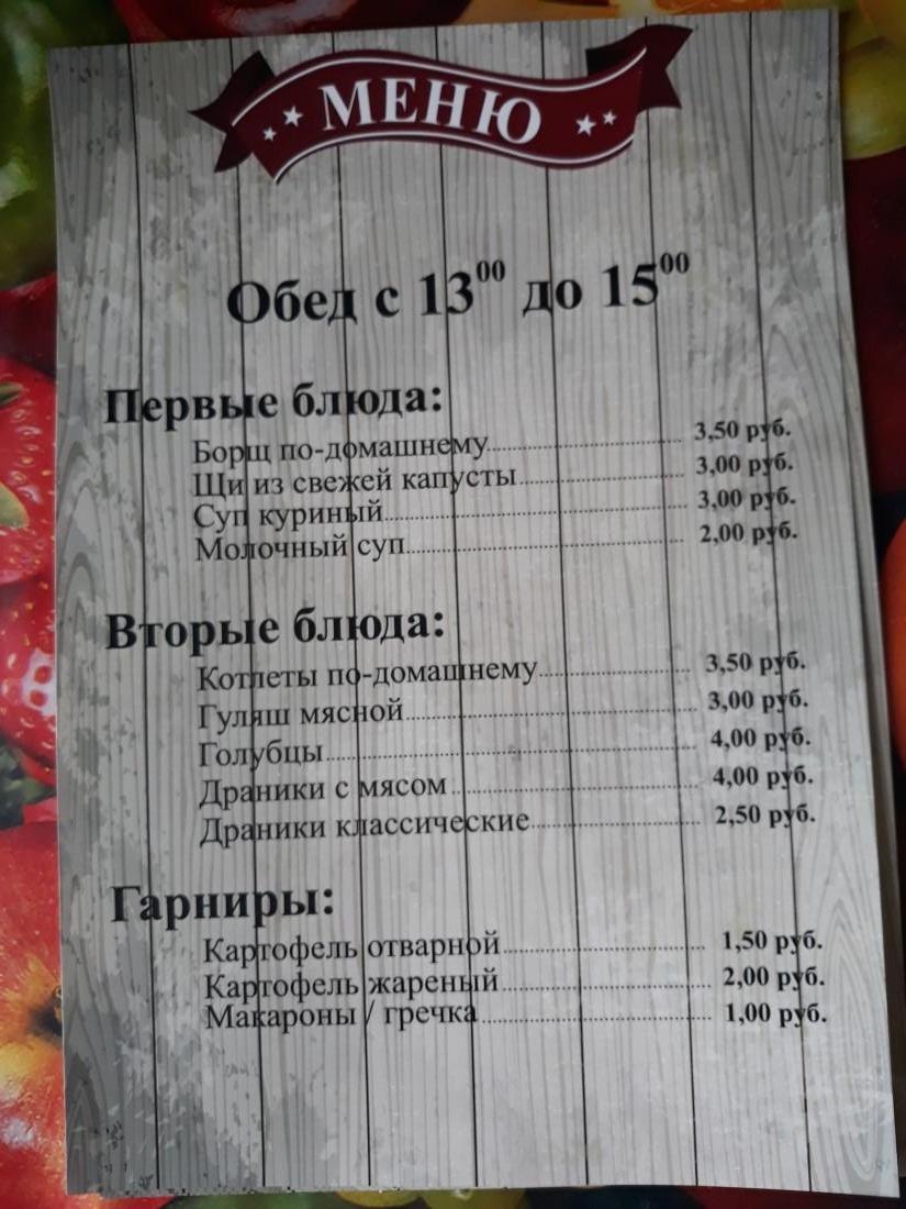 """Отдых на базе """"Рыбацкое счастье"""" всего от 12,50 руб/сутки"""