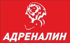 """Безлимитный абонемент в тренажерный зал """"Адреналин"""" в Малиновке за 36 руб/месяц"""