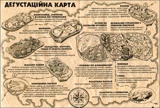 """Тур """"Закарпатская сакура"""" от 200 руб/5 дней c туркомпанией """"БасТур"""""""