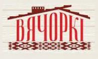 """Аренда гостевого дома """"Вячоркi"""" от 45 руб/чел, аренда сауны за 32,50 руб/час"""
