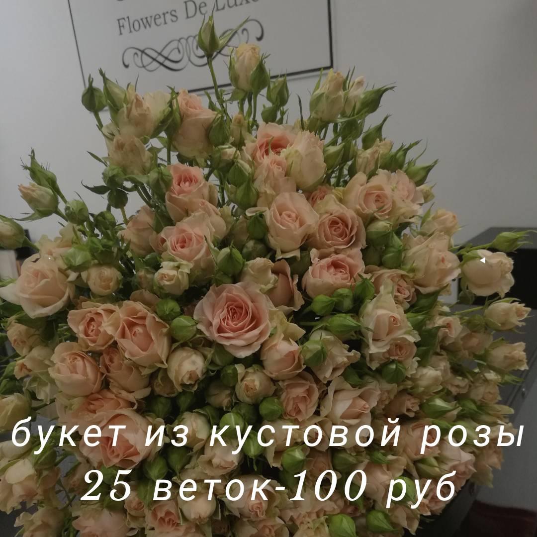 """Шикарные розы РБ, Эквадор, Кения в букетах, коробках, корзинах от 0,60 руб. в цветочном магазине """"Flowers de luxe"""""""