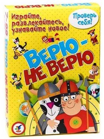 Книги и игрушки для малышей и школьников от 3,80 руб.