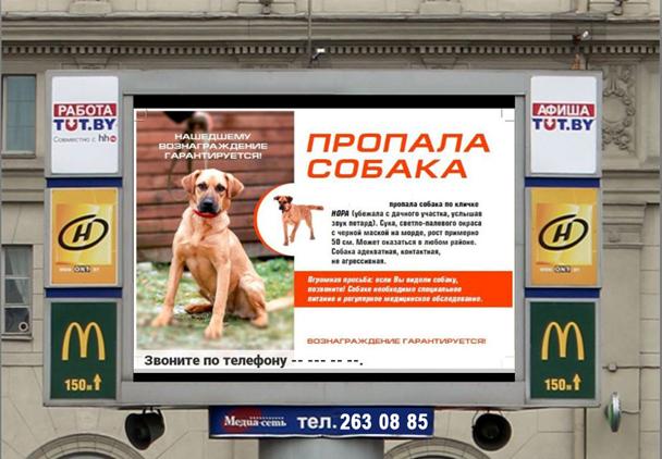 Видеопоздравление, рекламное объявление на LED-экране на пл. Октябрьская от 12 руб/264 показа