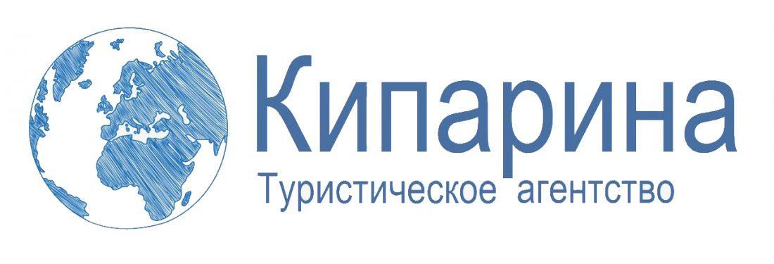 "Два тура на выбор: отдых на море в Одессе от 210 руб/до 8 дней с турагентством ""Кипарина"""