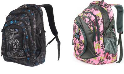 Фирменные рюкзаки Polar, Ufo People, чемоданы, бьюти-кейсы от 22 руб.