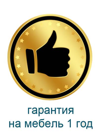 """Кресло-мешок за 67 руб. от интернет-магазина """"Grushi.by"""""""
