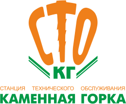 Шиномонтаж 4-х колес на СТО Каменная Горка