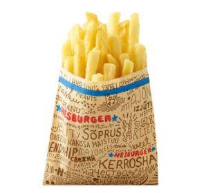2 обеда по цене одного (бургер, картофель фри, напиток) от 8,40 руб. в Hesburger