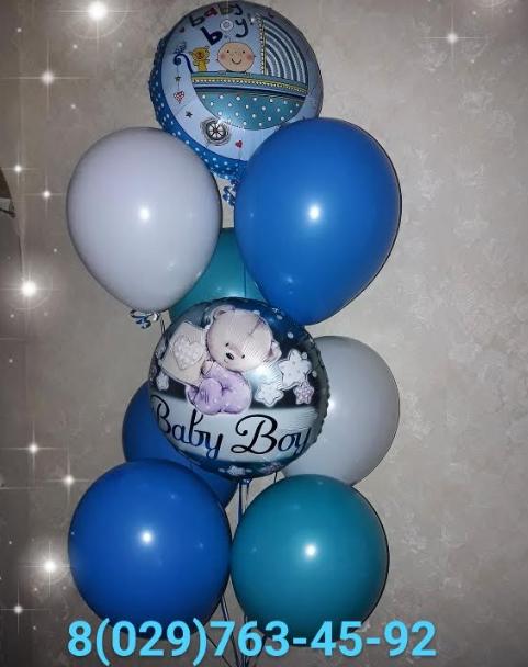 Воздушные, гелиевые, латексные, светящиеся, фольгированные шары от 0,30 руб/шт.