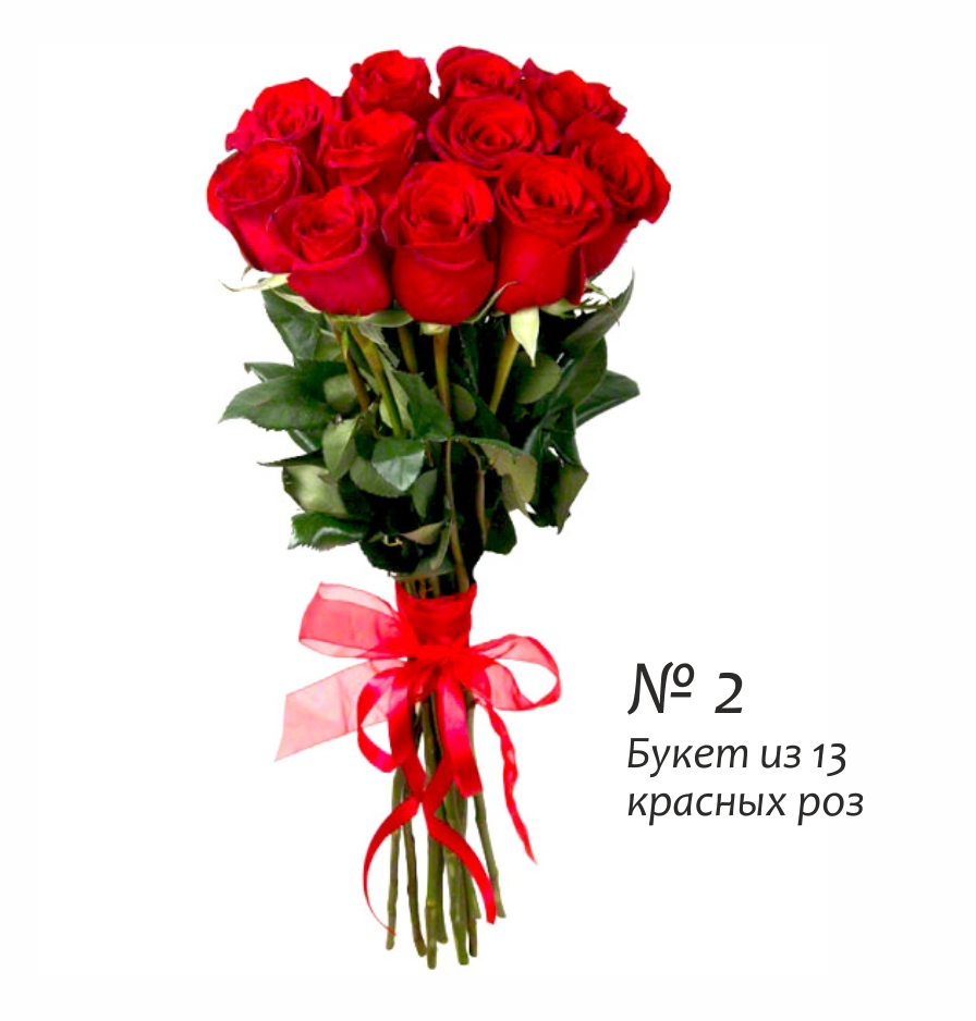 """Розы РБ всего от 1,20 руб/шт. от """"Allrose.by"""""""