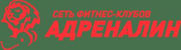 """Безлимитный абонемент на месяц всего за 40,50 руб. в тренажерном зале """"Адреналин"""" + бесплатная персональная тренировка"""