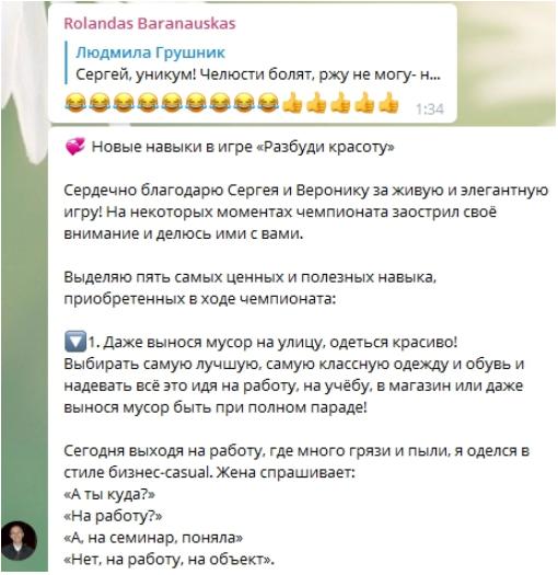 """20 июня онлайн-программа: """"Разбуди молодость"""" для женщин и мужчин от 40 руб/31 день"""