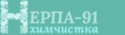 """Химчистка текстильных изделий, пера со скидкой до 50% от """"Нерпа-91"""""""