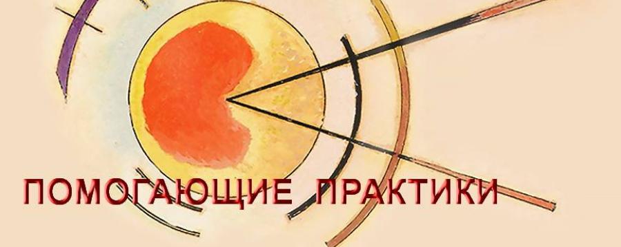 23-26 июня авторские курсы и тренинги Шабайловой Галины со скидкой до 30%