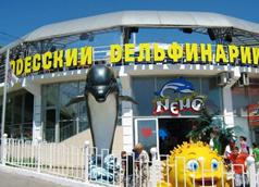 Отдых в Одессе 2018 от 180 руб/5 дней