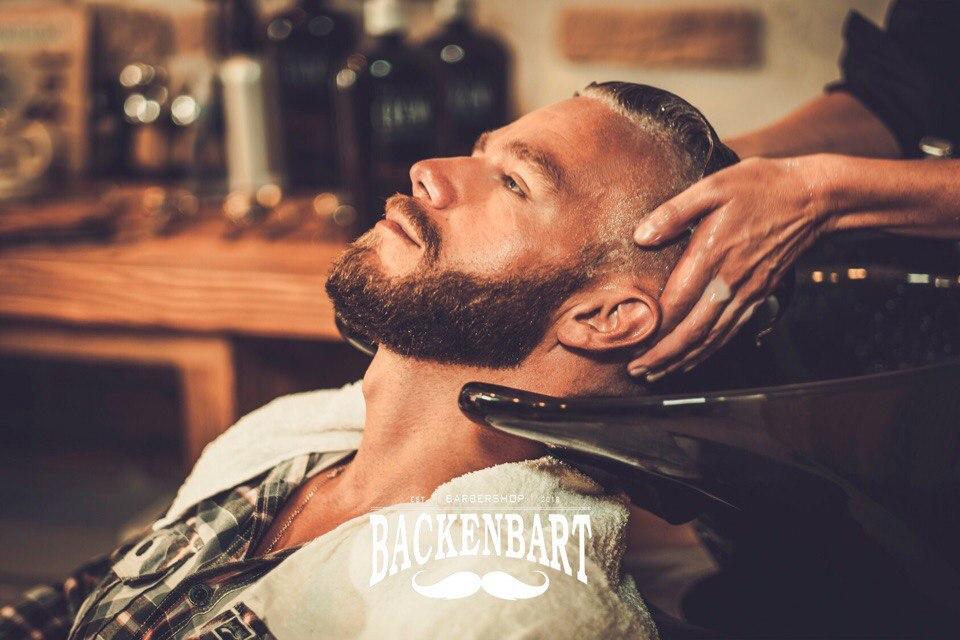 """Мужская стрижка, моделирование усов и бороды, камуфляж седины в барбершопе """"Backenbart"""" от 17,50 руб."""