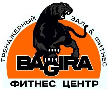 "Безлимитная клубная карта на 2 месяца в центре ""Багира"" за 1,50 руб/занятие"