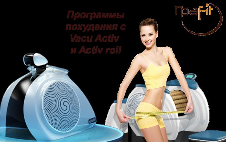 Бесплатное пробное занятие (0 руб), абонементы на фитнес, на тренажеры для похудения от 3,65 руб/занятие