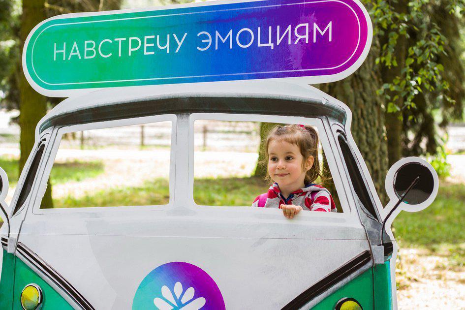 """30 июня - 1 июля эко-фестиваль """"Пастернак"""" со скидкой 50% в парке """"Dreamland""""!"""