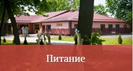 """Посещение комплекса """"Дукорский Маёнтак"""" от 2 руб/человек"""