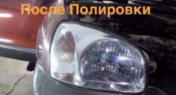 Полировка кузова и фар, химчистка поэлементная и салона авто в центре Минска от 10 руб.