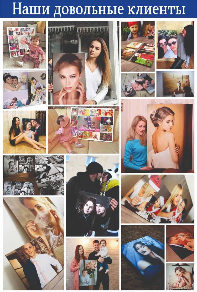 Печать фото на натуральном холсте! Фотокартины премиум-качества от 12 руб. с бесплатной доставкой