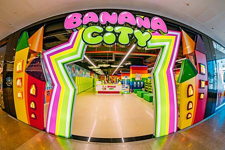 """Безлимитное посещение детского центра """"Banana city"""" в будние дни всего за 8 руб."""