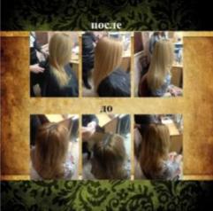 Термострижка/горячие ножницы, полировка, окрашивание, уходы за волосами от 15 руб.