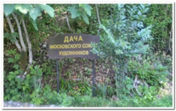 """Тур """"А поехали в Абхазию"""" всего от 490 руб/15 дней с компанией """"Алмаз тур"""""""