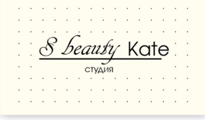 """Стрижа от 8 руб., мелирование, окрашивание волос + уход от 15 руб. в студии """"S beauty Kate"""""""