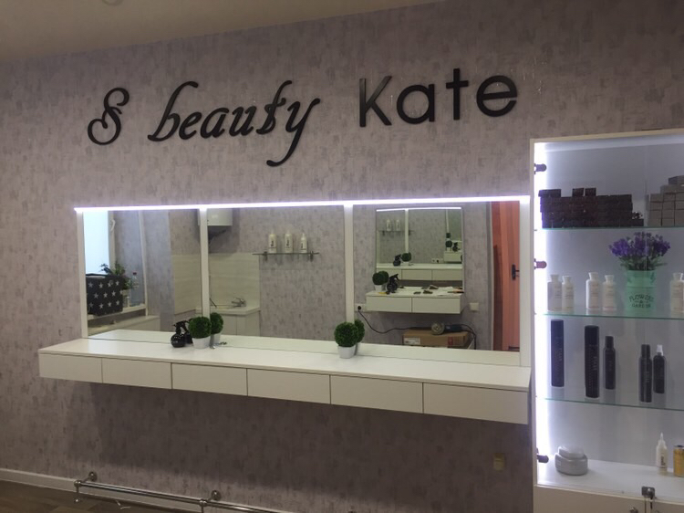 """Коррекция + окрашивание бровей за 12 руб., макияж + прическа за 80 руб. в студии """"S beauty Kate"""""""