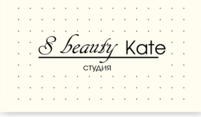 """Горячий ботокс для волос (ESK Professional ВС ВТХ crema) от 42 руб. в студии """"S beauty Kate"""""""