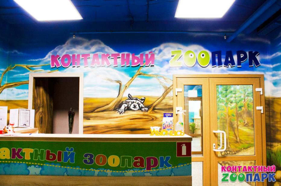 """Посещение контактного зоопарка от 4 руб/человек в ТРЦ """"Титан"""""""