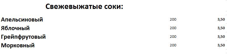 """День рождения Вашего ребенка со скидкой 20% + аниматор бесплатно в кафе """"ГрильВиль"""""""