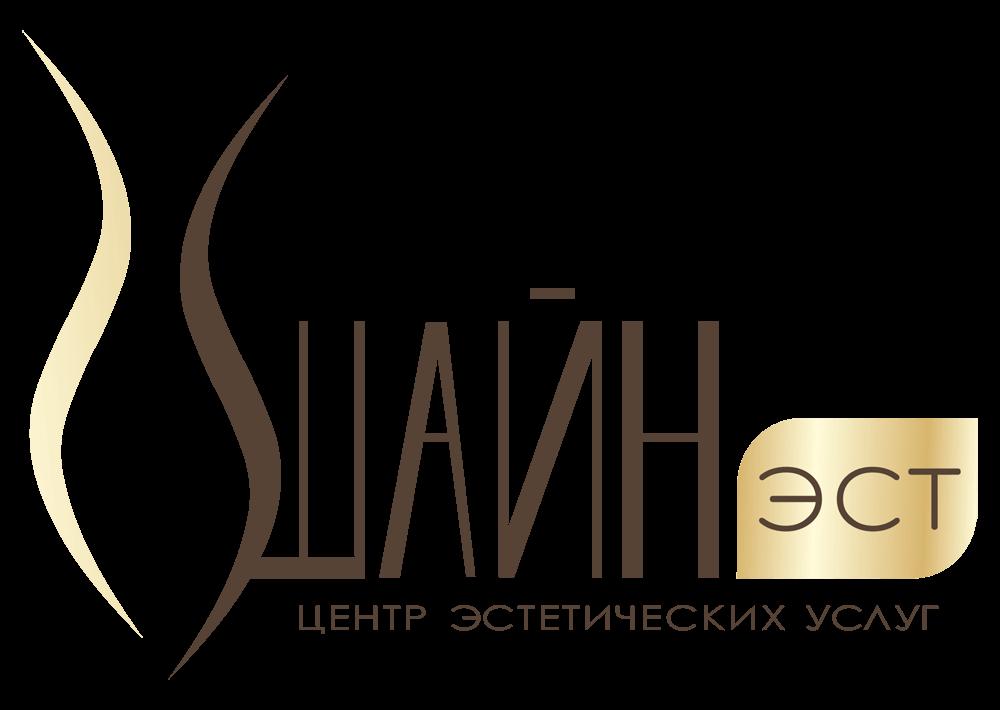 """Лазерное удаление растяжек (стрий) в центре эстетических услуг """"Шайнэст"""" от 12,45 руб."""