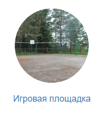 """Проживание на базе отдыха """"Плещеницы"""" от 17,50 руб/чел."""