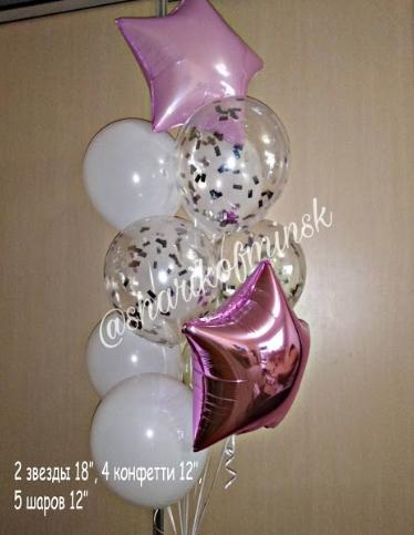 Латексные, фольгированные, гелиевые шары, шары-гиганты от 0,40 руб/шт